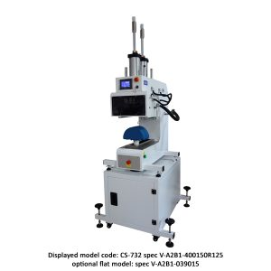 CS-732 <br><b>Pneumatic Curve Cool + Heat Press Machine</b>