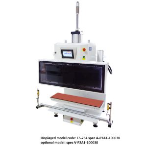 CS-734 <br><b>Pneumatic Flat Cool + Heat Press Machine</b>